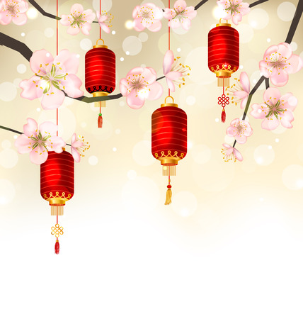 Illustration Cute Background with Sakura Blossom and Hanging Lanterns, Spring Japanese Festival, Place for Your Text