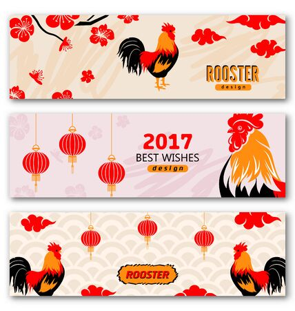 invitation frame: Illustration Collection Banners with Chinese New Year Roosters, Blossom Sakura Flowers, Lanterns. Templates for Design Greeting Cards, Invitations, Flyers etc. -
