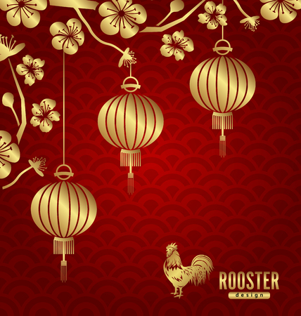 Happy Oriental Card for Chinese New Year 2017, Lanterns, Sakura Blossom Flowers and Golden Rooster - Stock Photo