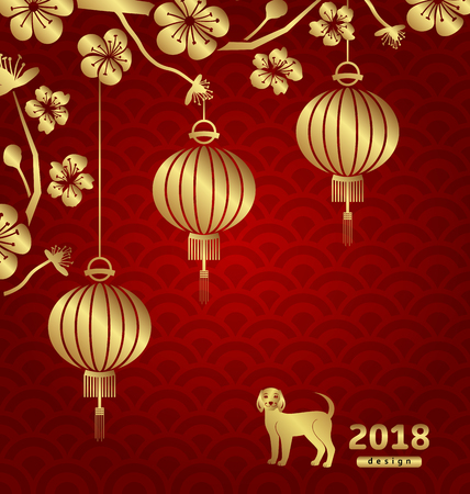 Happy Oriental Card for Chinese New Year 2018 with Lanterns, Sakura Blossom Flowers and  Dog in Golden designs  - Illustration Vector