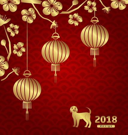 Gelukkige Oosterse Kaart voor Chinees Nieuwjaar 2018 met Lantaarns, Sakura Blossom Flowers en Hond in Gouden ontwerpen - Illustratievector