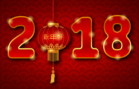 Background for 2018 New Year with Chinese Lantern. Seigaiha Texture - Illustration Vector Illustration