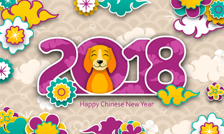 2018 chinese new year banner earthen dog stock vector 92483782