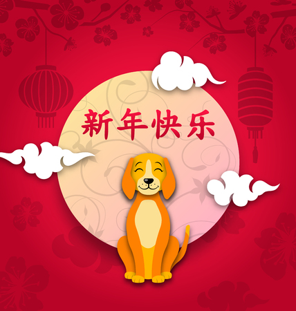 Chinese New Year Dog, Lunar Greeting Card. Translation Chinese Characters Happy New Year - Illustration Vector