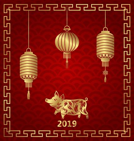 Happy Chinese New Year 2019 Zodiac, Lantern Background