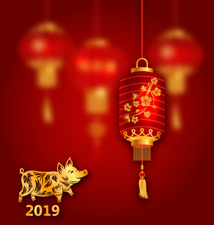 Happy Oriental Card for Chinese New Year 2019, Lantern and Golden Pig Illustration