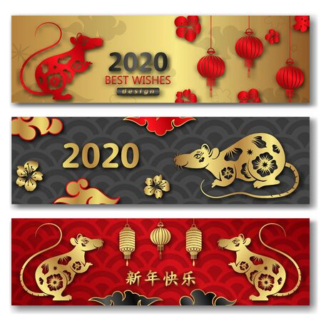 Set Chinese Cards with Symbol Rat of New Year 2020. Translation Chinese Characters: Happy New Year - Illustration
