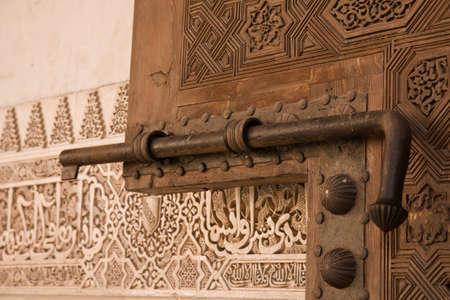 doorhandle: Doorhandle in Spanish Alhambra Stock Photo