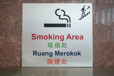 sign on the wall. Smoking area.