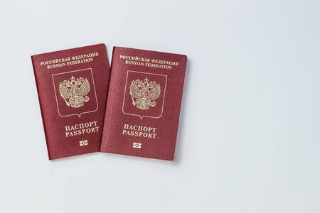 Two Russian passports on a white background isolate Banque d'images - 134842959