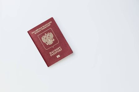 Russian passport on white background isolate Banque d'images - 135168341