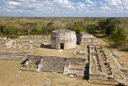 merida: Mayapan - Old Mayan place in Yucatan near by Merida