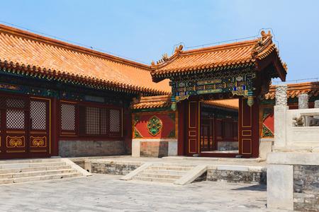 emperor: China Beijing Forbidden city - ancient residence of Emperor