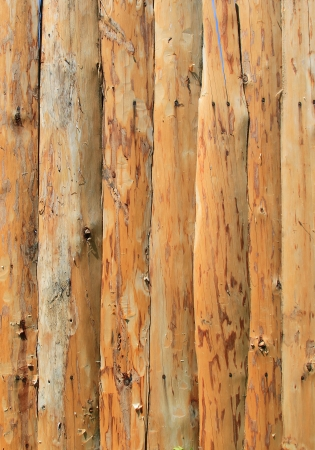 workable: A fragment of a wooden fence  Stock Photo