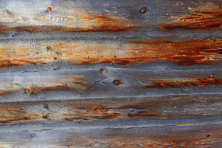 workable: Fragment of a fence or wall from old boards