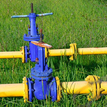 'main squeeze': Pig-iron latch on the gas pipeline of low pressure
