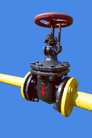 stop gate valve: Pig-iron latch on the gas pipeline of low pressure