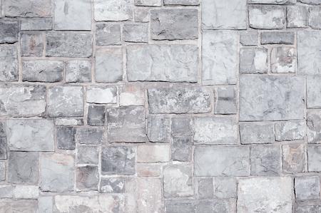 Fragmento de una pared de una piedra tallada