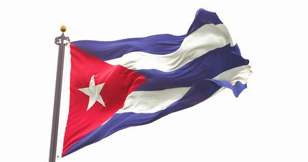 Cuba Flag Isolated On White Background. Wave And Fabric Cuba Flag. Фото со стока