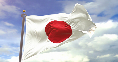 Flag Of Japan On Wind Background. Wave And Fabric Japan Flag.