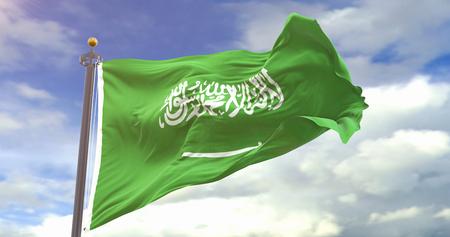 Saudi Arabia Flag Waving Wind On Sky Background. Wave And Fabric Saudi Arabia Flag. Фото со стока