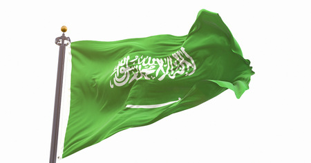 Saudi Arabia Flag Waving Wind Isolated on White Background. Wave And Fabric Saudi Arabia Flag.