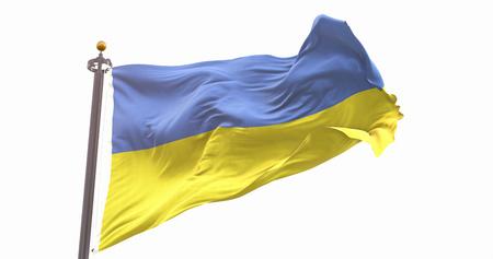 Ukraine Flag Waving Wind Isolated on White Background. Wave And Fabric UkraineFlag.