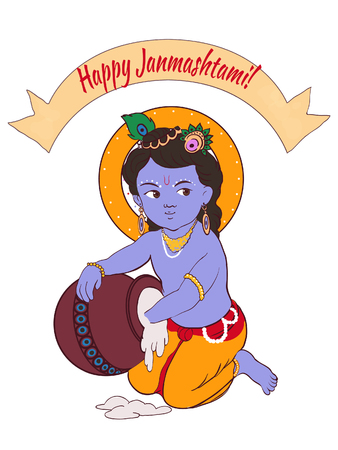Little baby Krishna with a pot of butter.
