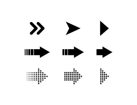 Collection arrows. Arrows vector icon. Arrow. Arrows for web design. Black arrow. Eps10 矢量图像