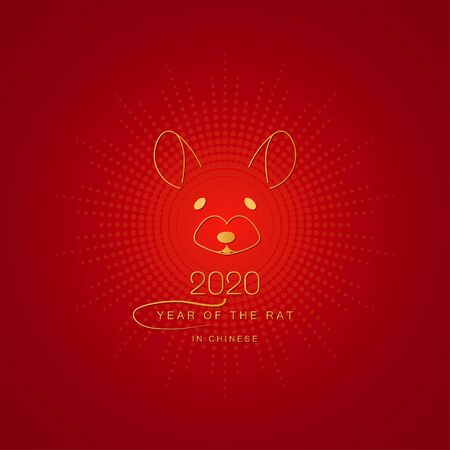 2020 Year of the Rat. Logo 2020 with Rat icon on red background. Rat with 2020 year in modern design. Vector illustration