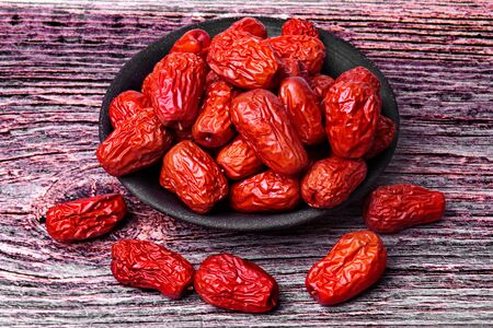 Dried jujube ,The fruit is a traditional Chinese herb , Chinese jujube dry.Jujube,