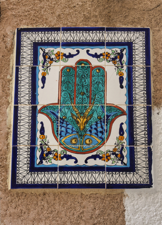 Arabic style ceramic wall decoration, Tunisia, Africa photo