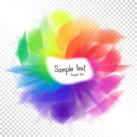 텍스트에 대 한 밝은 레인 보우 디자인 요소 템플릿. 장식에 대 한 다채로운 재미 카니발 무지개 빛깔의 타원형입니다. 여러 가지 빛깔의 축제 스티커입니다.