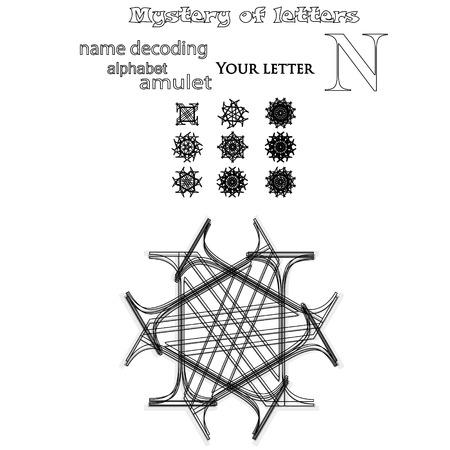 Secret of words, runes personal amulet, cabbalism, numerology esoterics, vector illustration.