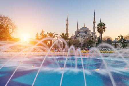 Brunnen auf Sultan Bereich in der Abendzeit