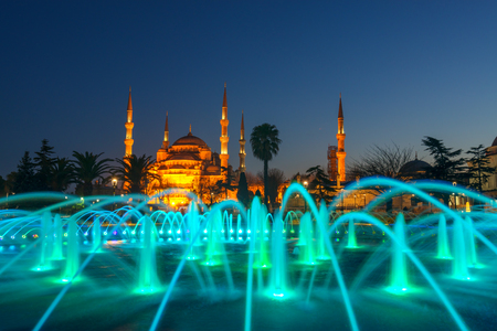 old city: fountain on sultanahmet area in evening time