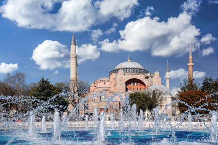 religious building: fountain on sultanahmet area in day time