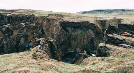 Fjadrargljufur canyon in South east Iceland Lizenzfreie Bilder