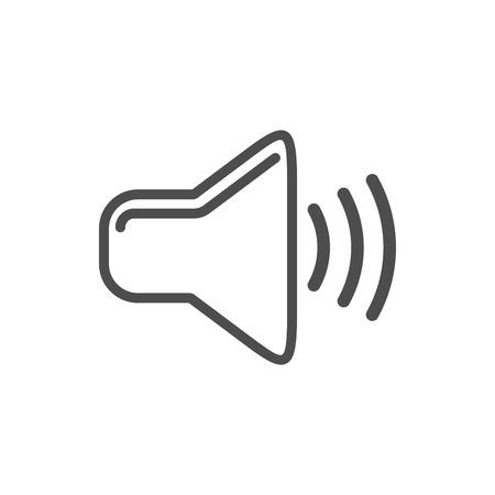 Audio Level Simple Icon