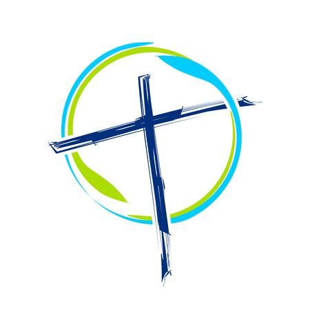 Ministerio mundial cepillo Cruz abstracta símbolo gráfico vectorial Diseño de Logotipo Logos