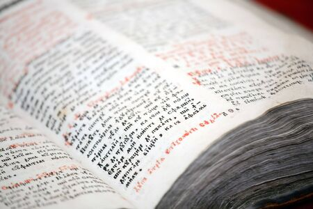 cyrillic: old cyrillic and religious book close up, romania, shallow deep of field Stock Photo