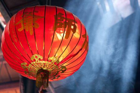 vivid chinese lantern and sunbeams in incense smoke, kuala lumpur, Malaysia Stock Photo - 7503337
