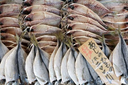 fish selling: fish selling in traditional japanese market Stock Photo