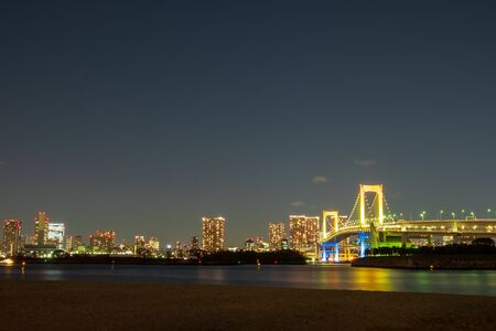 Rainbow Bridge, the large bridge can walk across it and it connects the central part of Tokyo and Odaiba