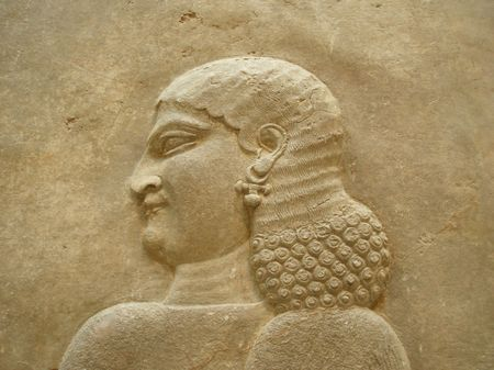 Ancient Assyrian Sculpture - face close up