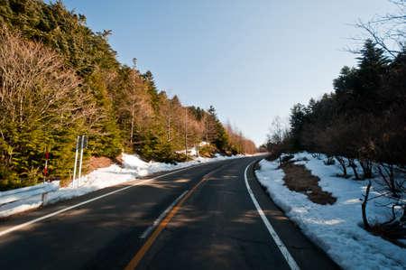 steep: Empty steep road Stock Photo