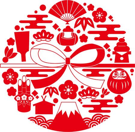 meses del a  ±o: Año Nuevo