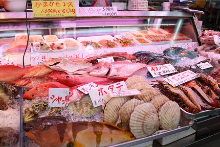 okinawa: Okinawa market