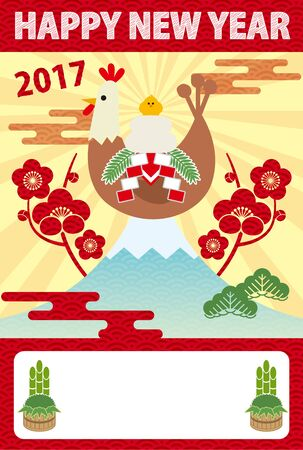 new years: New years card Illustration