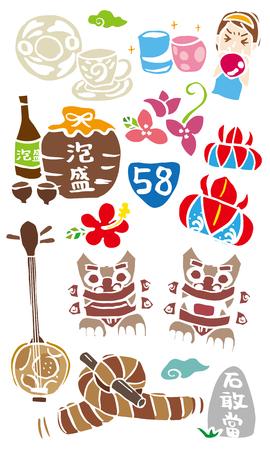 asia family: Okinawa materials